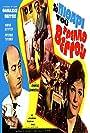 Giannis Malouhos, Thanasis Vengos, and Martha Vourtsi in To pithari (1962)