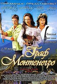 Graf Montenegro (2006)