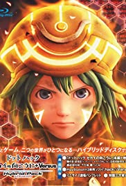.Hack//The Movie Poster