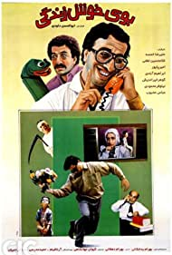 Boo-ye khosh-e zendegi (1994)