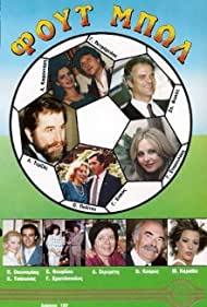 Fout bol (1985)