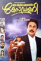 Oru Abhibhashakante Case Diary
