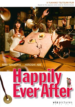 Happily Ever After (2007)
