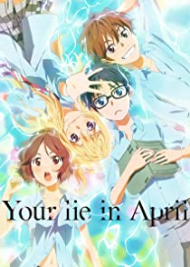 Your Lie in Aprilเพลงรักสองหัวใจ
