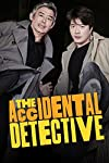 Film Review: The Accidental Detective (2015) by Kim Jeong-hoon