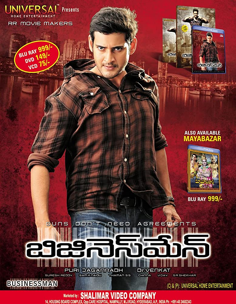Businessman 2012 Hindi Dual Audio 500MB UNCUT BluRay Download