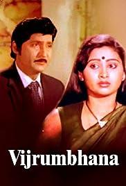 Vijrumbhana Poster