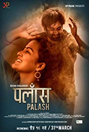 Palash New Nepali Full Movie 2017