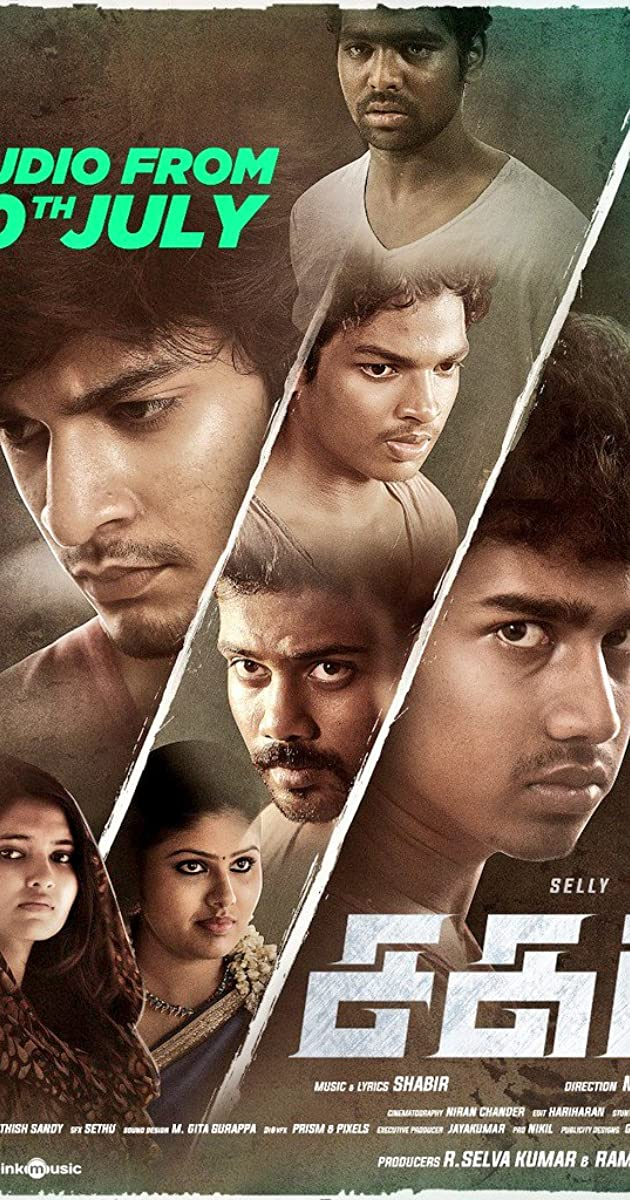 Sagaa Torrent Download