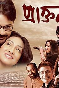 Praktan (2016) Poster - Movie Forum, Cast, Reviews