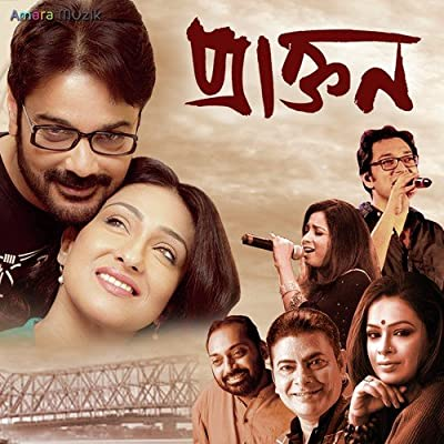 Praktan (2020) Bengali 720p HDRip 950MB | 300MB Download