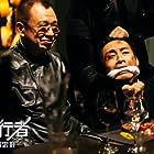 Shiu Hung Hui in Shi tu xing zhe (2016)
