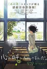 Watch Movie The Anthem of the Heart (Kokoro ga sakebitagatterunda.) (2015)