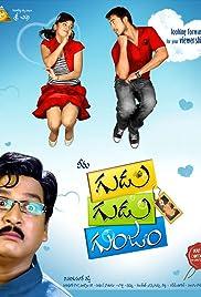 Gudu Gudu Gunjam Poster