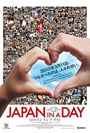 Japan in a Day Poster