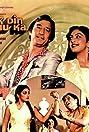 Ek Din Bahu Ka (1983) Poster