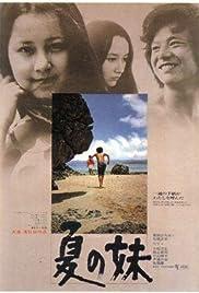 Natsu no imôto Poster