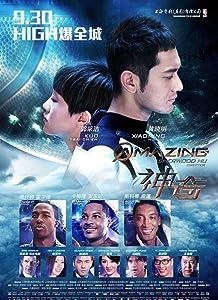 Quality free movie downloads Shen qi China [[480x854]