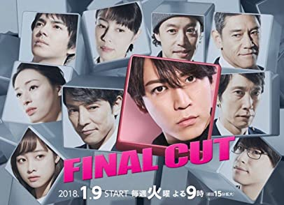 Final Cut (2018)