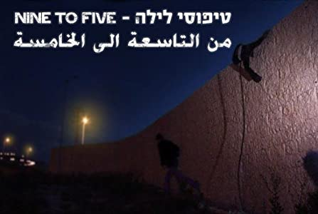 3d movies torrents free download Nine to Five Israel [mts]