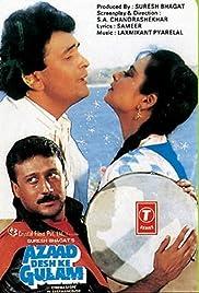 Azaad Desh Ke Gulam Poster