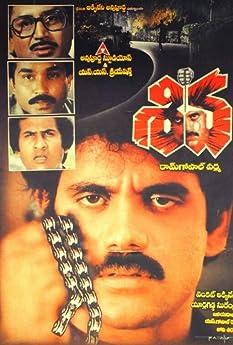 Shiva (1989)