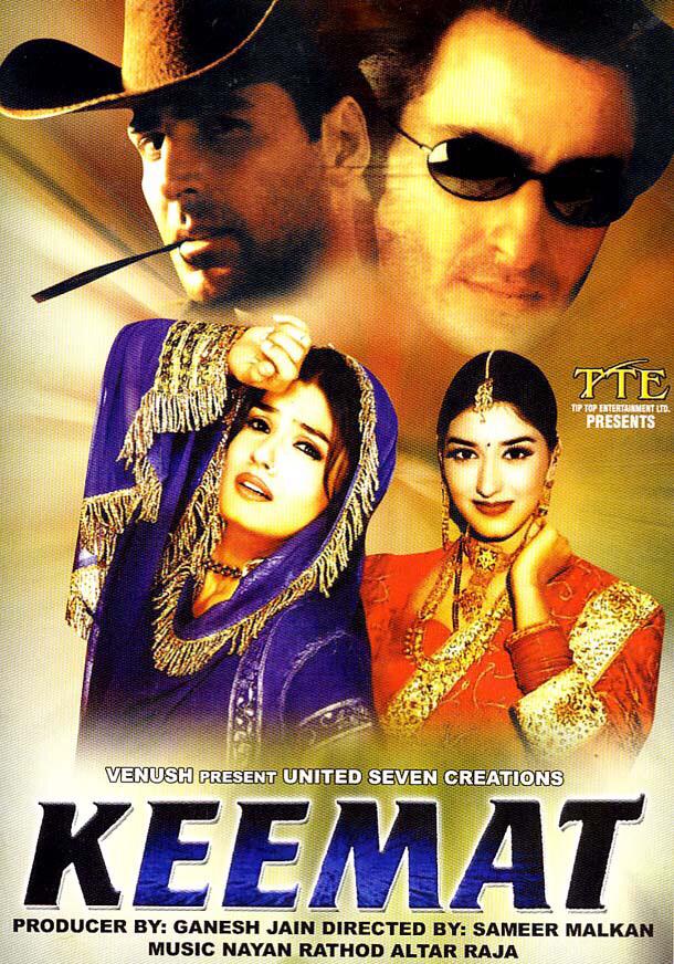 Keemat (1998) Hindi
