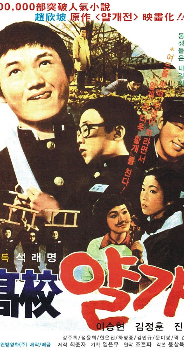Image Gogyo yalgae