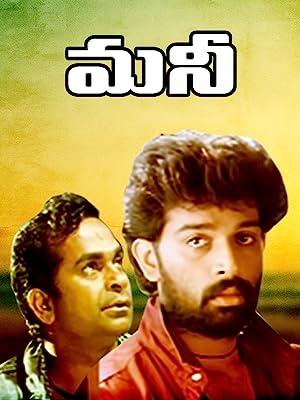 Jayasudha Money Movie