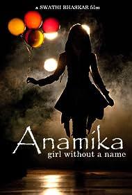 Anamika (1995)