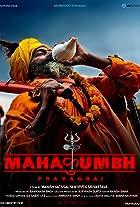 Mahakumbh (Prayagraj)