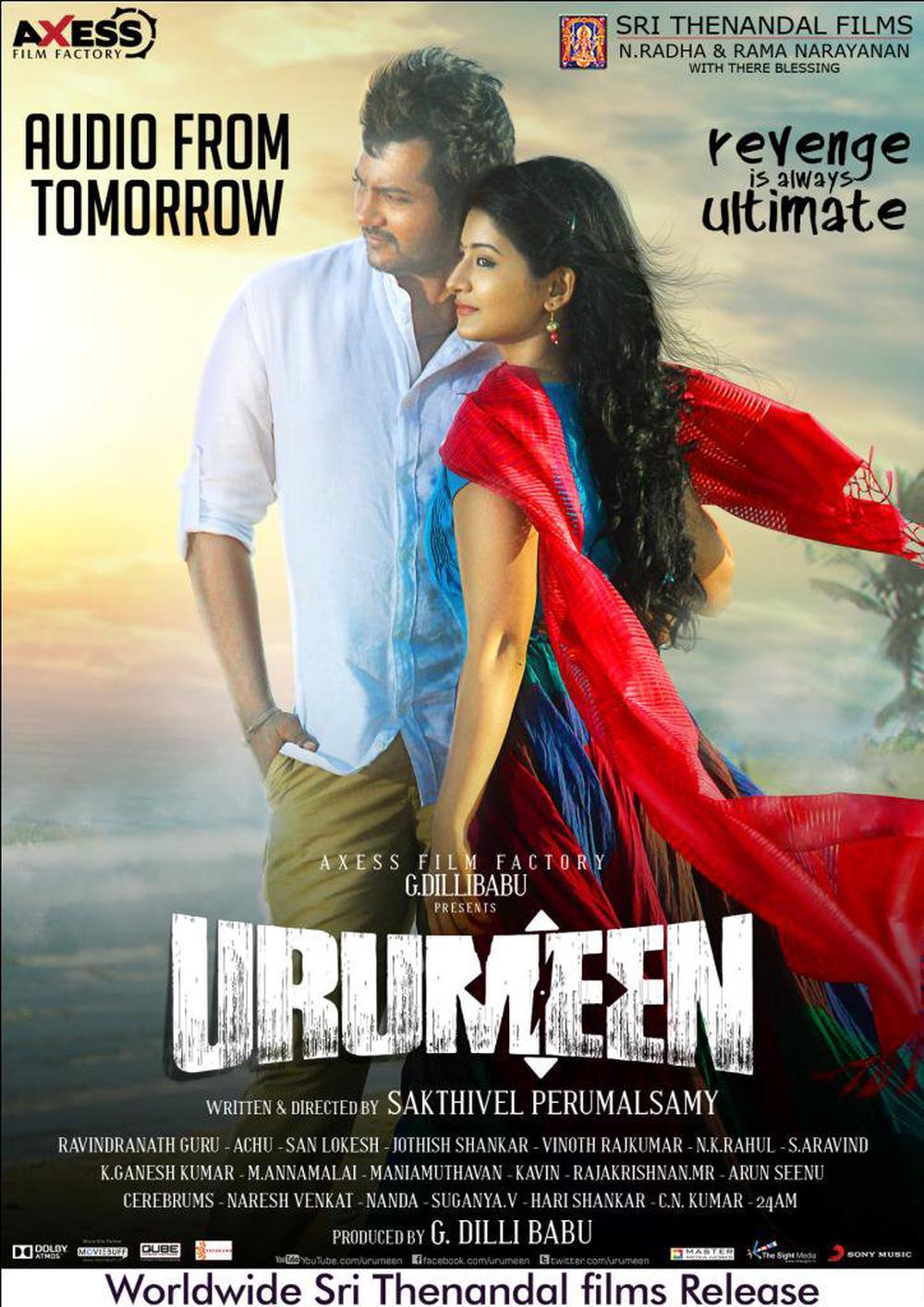 Urumeen (2015)