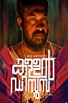 First-look poster of Soubin Shahir's 'Kallan D'Souza' unveiled by Dulquer Salmaan