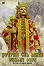 Stephen the Great: Vaslui 1475