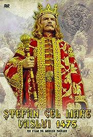 Stefan cel Mare - Vaslui 1475(1975) Poster - Movie Forum, Cast, Reviews