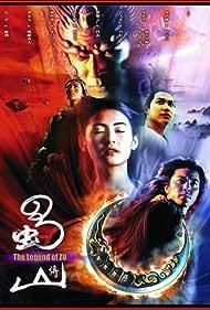 Shu shan zheng zhuan (2001)