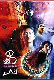 Zu Warriors Poster