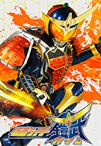 Downloading free movie Kamen Rider Gaim: Shôgeki! Raibaru ga Banana Henshin!? Japan  [1280x720] [1920x1600] by Shôtarô Ishinomori