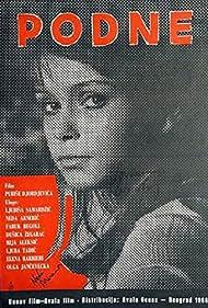 Neda Arneric in Podne (1968)