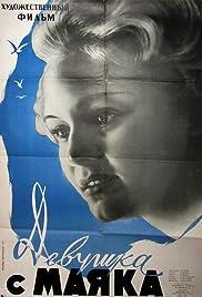 Devushka s mayaka Poster