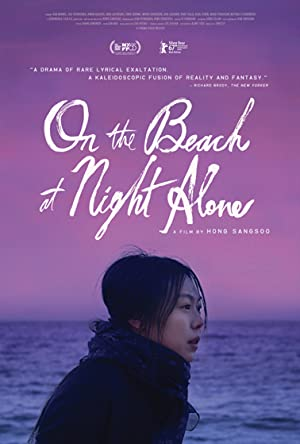 Permalink to Movie On the Beach at Night Alone (2017)