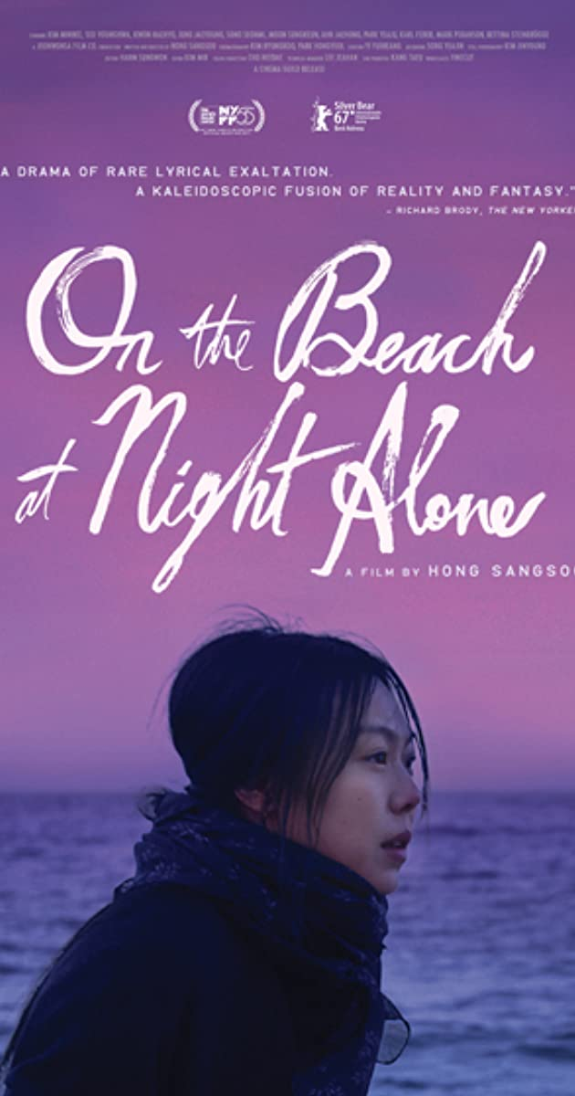 On the Beach at Night Alone (2017) Subtitles