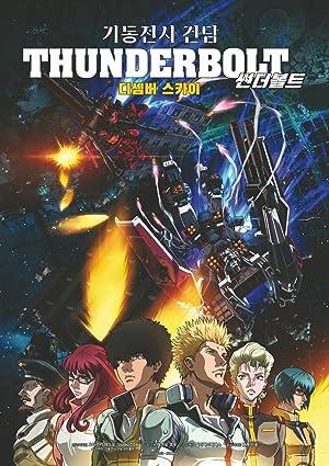 Mobile Suit Gundam Thunderbolt: December Sky full movie streaming