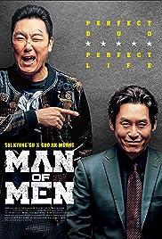 Man of Men Poster