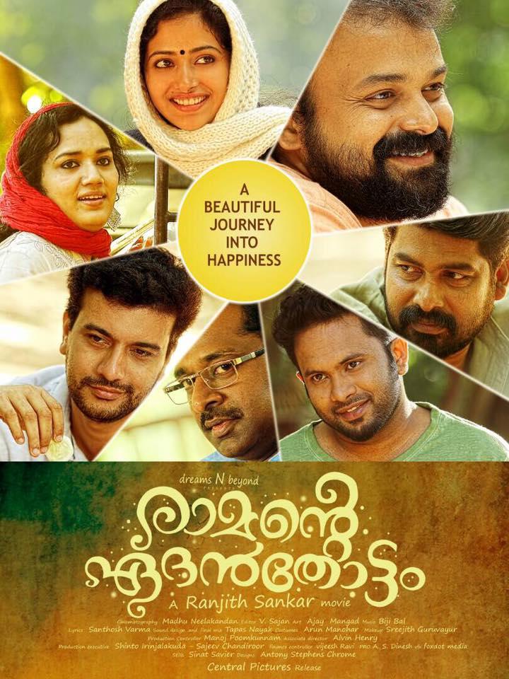malayalam full movie torrentz2
