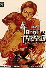 Insaf Ka Tarazu (1980) Poster - Movie Forum, Cast, Reviews
