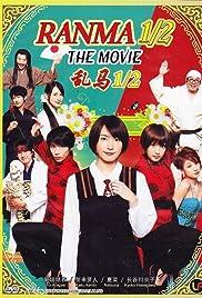 Ranma ½ (2011) film en francais gratuit