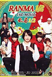 Watch Movie Ranma ½ (2011)