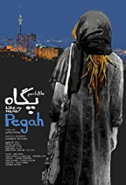 Like My Name Pegah