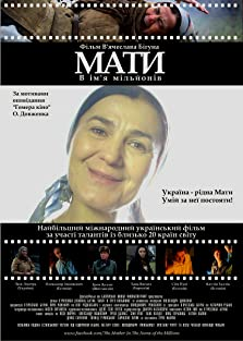 Mother. In the Name of the Millions (2014)